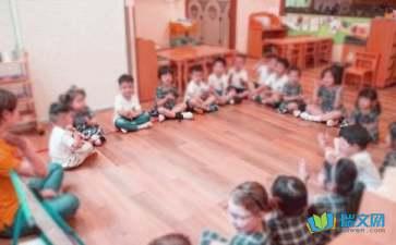 关于幼儿园托班的教育随笔赏析