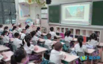 关于初中英语阅读教学随笔赏析