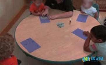 关于幼儿园安全教育随笔范例赏析