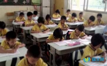 关于开学第一天的日记四篇赏析