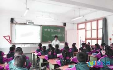 开学第一天日记200字