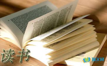 关于读书的经典古诗摘抄赏析