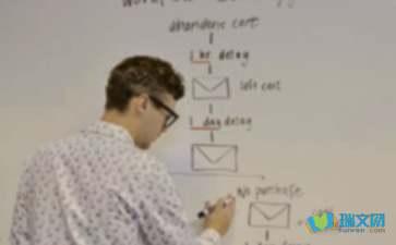 关于高中期末班主任评语(通用5篇)赏析
