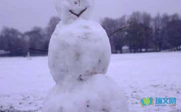关于形容冬天的成语集锦赏析