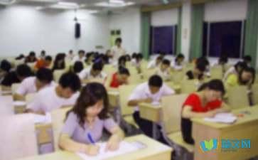 关于形容考试的成语有哪些赏析