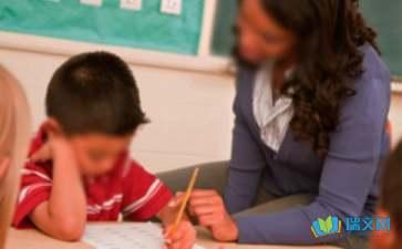 关于形容老师上课好的成语学习