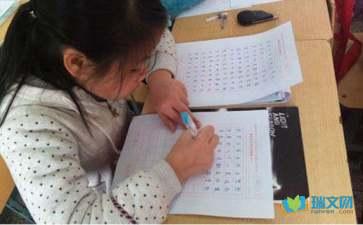 关于上学期给小学低年级学生的评语整理赏析
