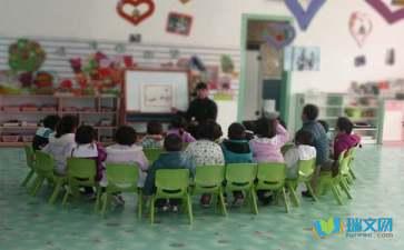 关于幼儿园孩子期末大班上学期评语赏析