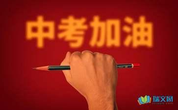 关于2021年郴州中考优秀作文精选:美在身边赏析