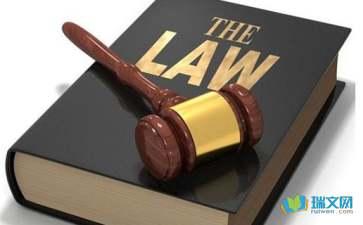 关于法律的励座右铭赏析