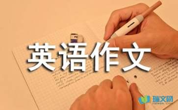 关于英语作文:迟到的情书 The Love letter赏析