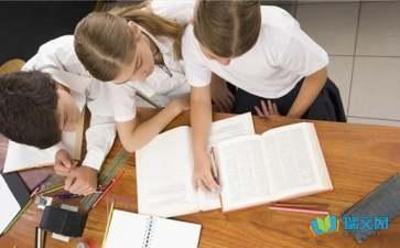 《反义词学习》大班语言活动教案