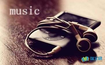 关于音乐谜语大全全部