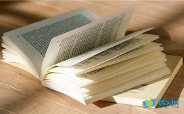关于《家书》阅读理解答案参考