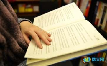 关于关于睡莲的阅读答案参考参考