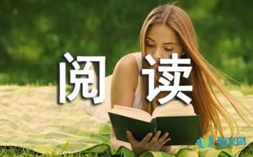 关于大度读人阅读答案参考