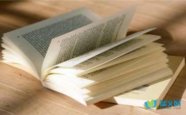 关于峡谷小说阅读答案参考