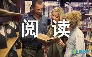 关于阅读胡杨树的答案参考