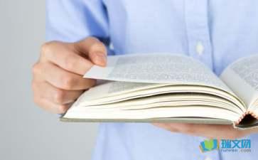 关于记叙文阅读及答案参考