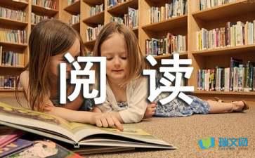 关于小升初英语阅读理解原文及答案参考