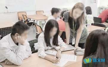关于多媒体课件在课堂教学中设计和应用的原则学习