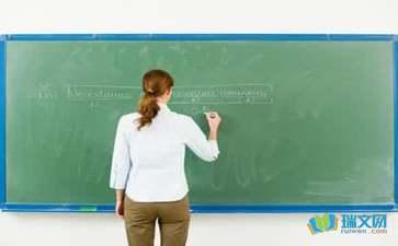 关于语文课件制作和现实教学过程中的一些误区学习