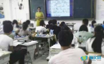 关于初中二次函数教学课件学习