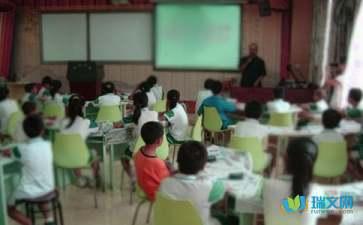关于小学教学课件模板学习