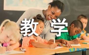关于教学课件 高中数学学习