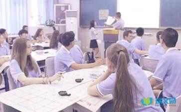 关于3d打印教学课件学习