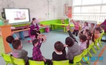 关于幼儿园捉泥鳅教学反思(通用3篇)大全