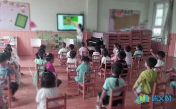 关于幼儿园钻山洞教学反思大全