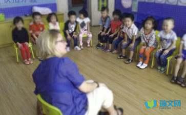 关于幼儿园吹泡泡教学反思(精选3篇)大全