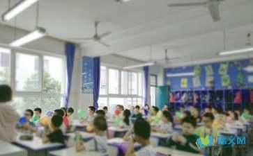 关于小学一年级语文汉语拼音2教学设计大全