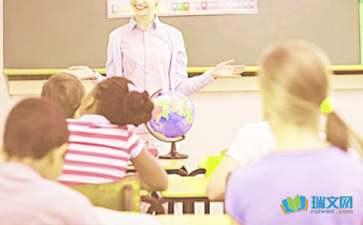 关于民办小学汉语拼音教学设计大全