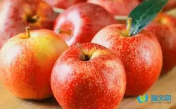 关于苹果的拟人句大全