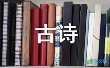 关于古诗绝句《咏月》译文及赏析