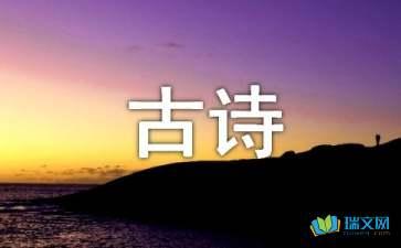 关于《重送裴郎中贬吉州》原文赏析