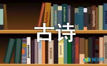关于古诗绝句《集杭州俗语诗》译文及赏析