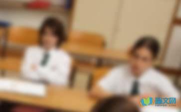 关于小学生作文《我的课余生活》400字赏析