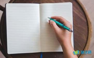 关于写自己的课余生活作文赏析