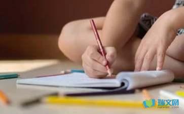 关于三年级上册单元同步作文:我的课余生活赏析