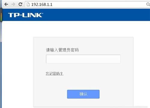 192.168.1.1进去是中国联通解决方法