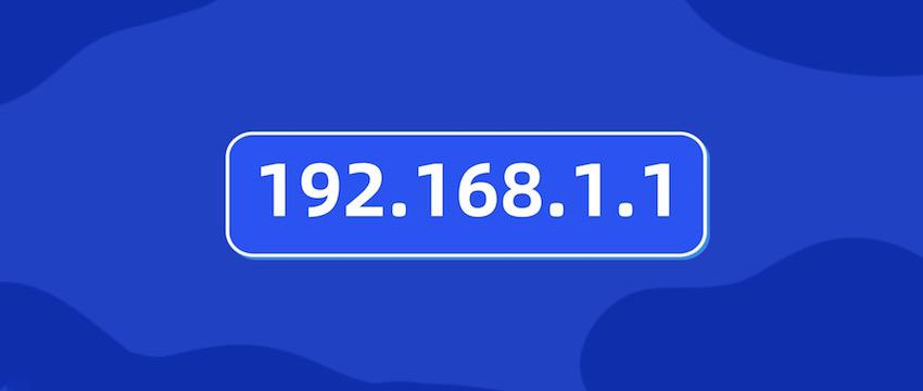 www.192.168.1.1登录入口 www.192.168.1.1手机进入