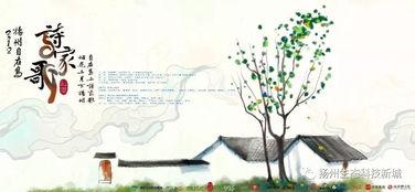 关于去扬州的古诗句大全