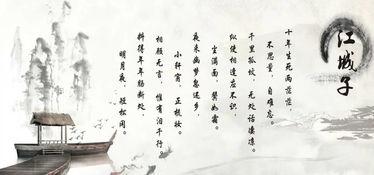 关于苏轼经世致用的诗句大全