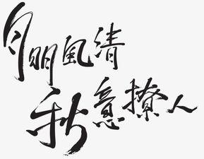 关于秋字的诗句集大全