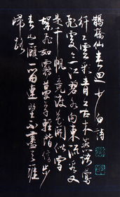 关于李少白的理想的诗句大全
