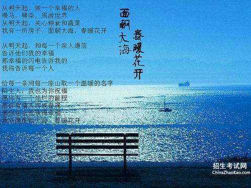 关于离别的现代诗句海子大全
