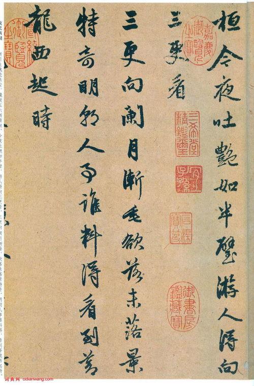 关于苏轼西湖雪的诗句大全